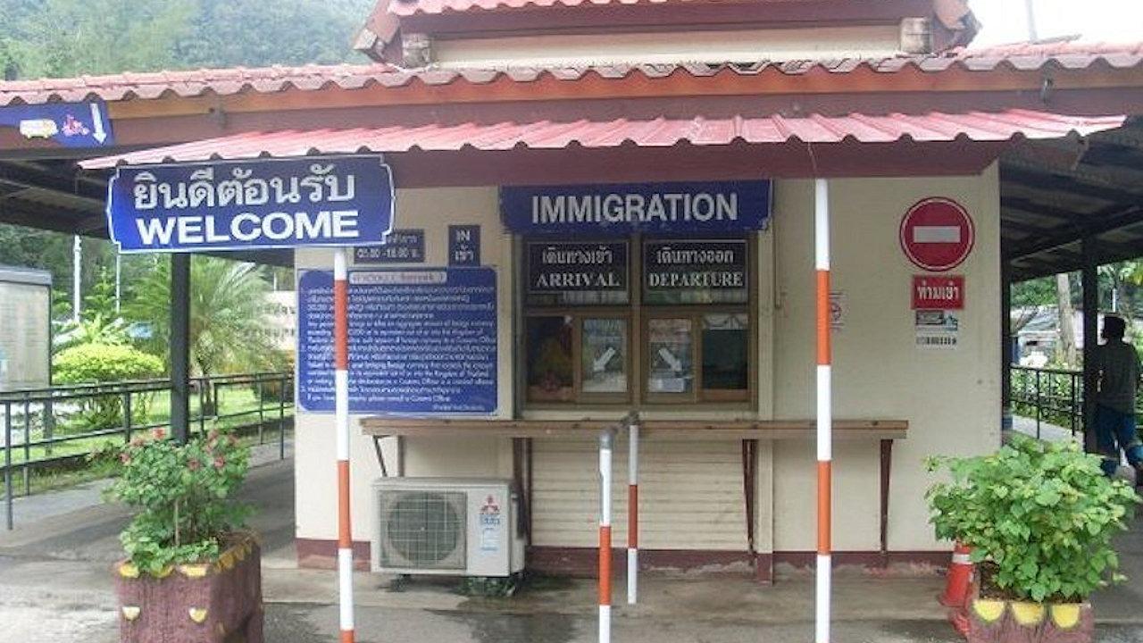 Koh Samui to Malaysia Visa Run