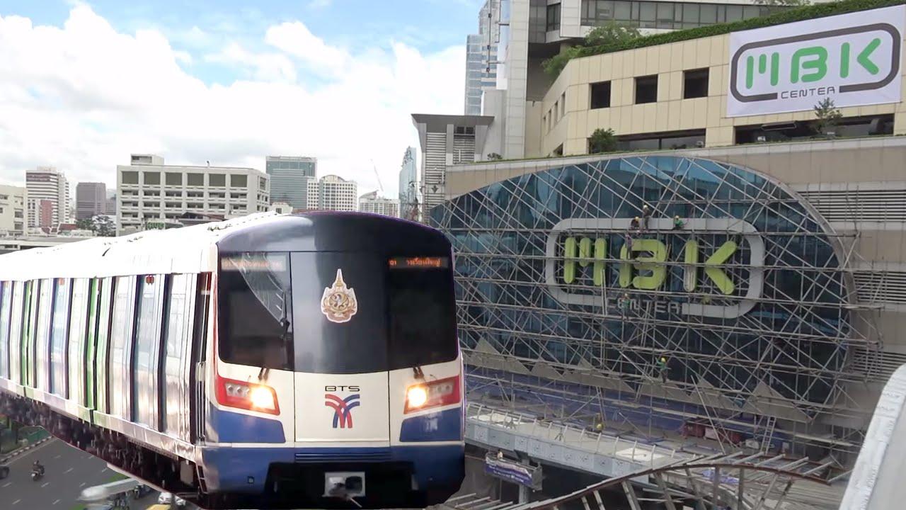BTS Skytrain Bangkok Thailand