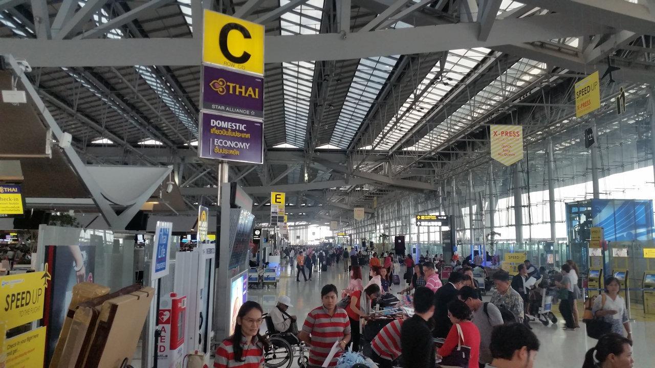 Bangkok Airport BKK