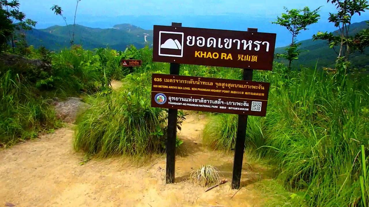Khao Ra Lookout on Koh Phangan - Thailand