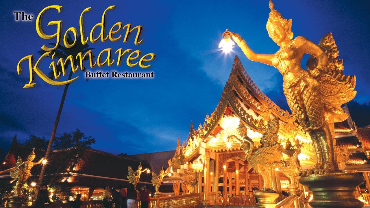 Phuket FantaSea Restaurant