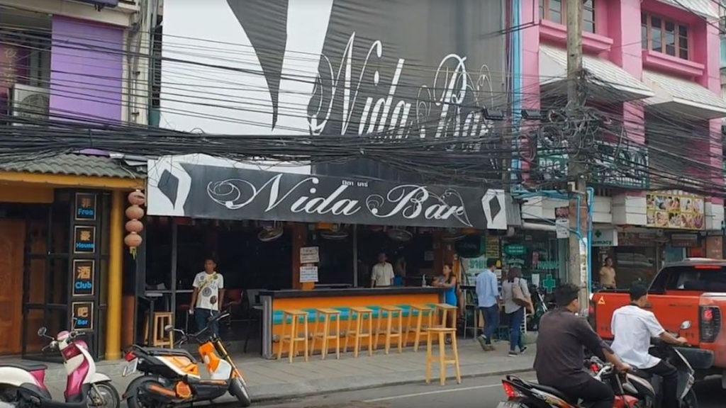 Nida Bar