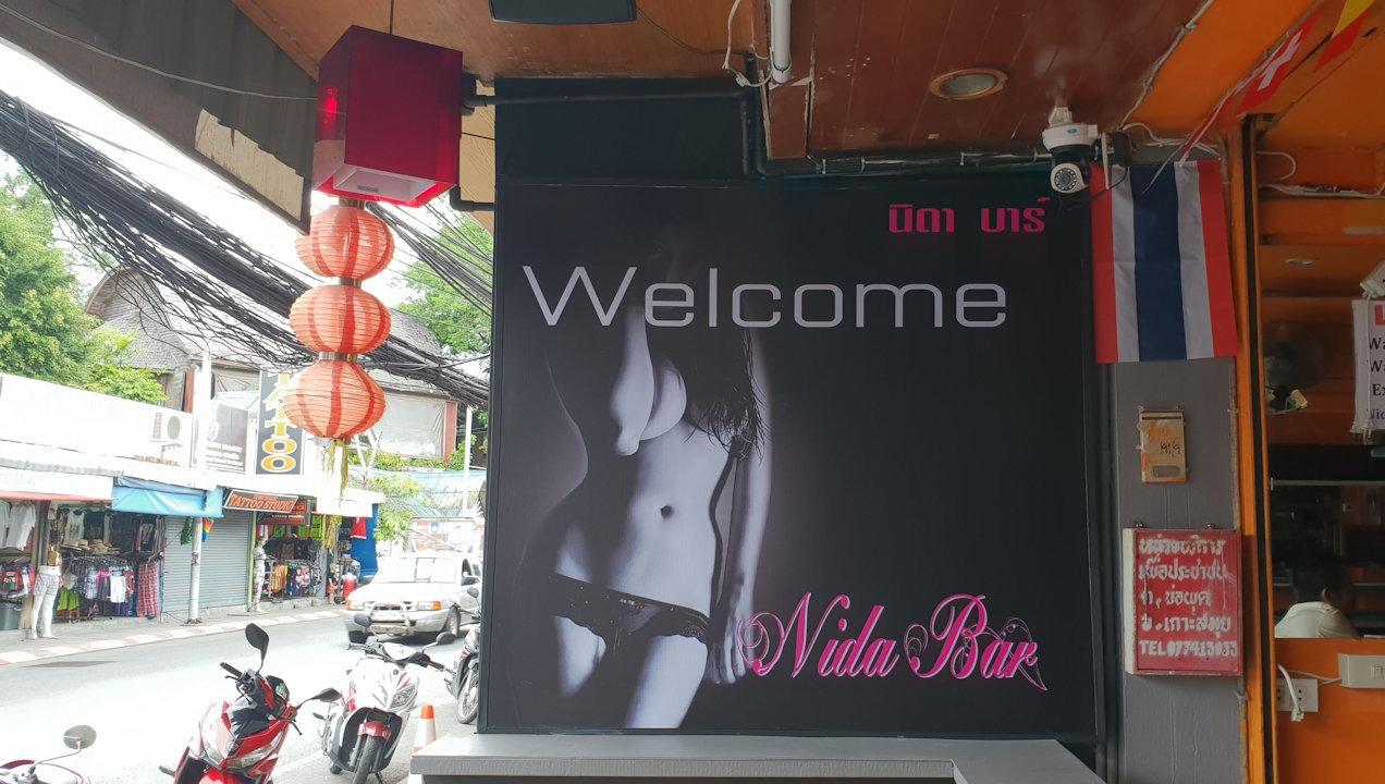 Girly Bar on Koh Samui