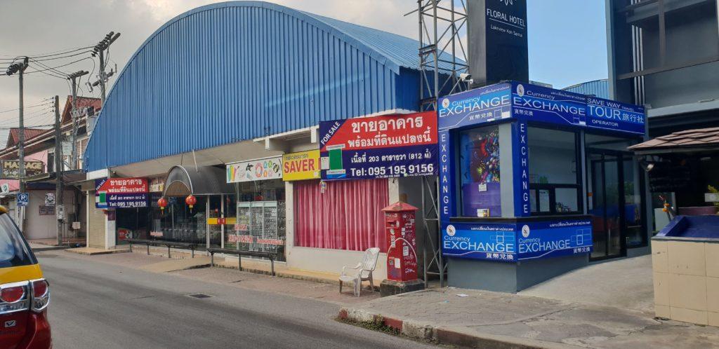 Koh Samui Tourism Decline Shop 4