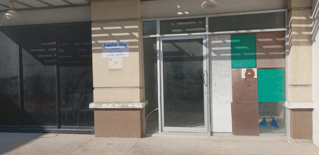 Koh Samui Tourism Decline Shop 25